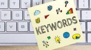 recherche de mots cles audit seo 300x165 - Comment faire un audit SEO rapide de son site ?
